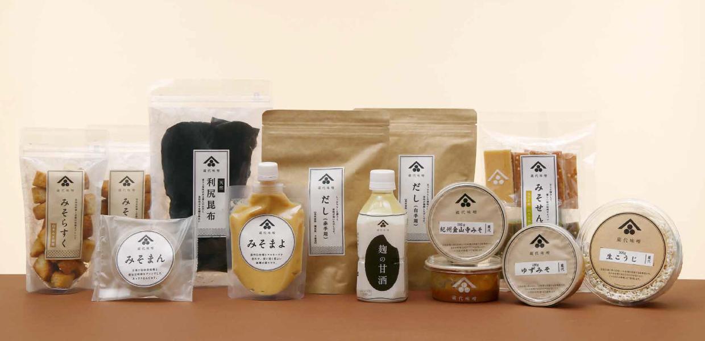 味噌関連商品
